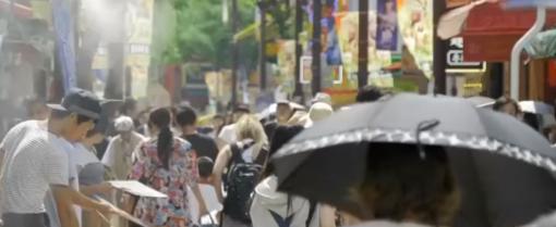 Giappone ondata di calore